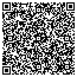 QR-код с контактной информацией организации Отдел документооборота