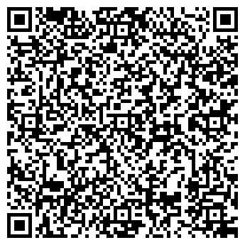 QR-код с контактной информацией организации ТОО Адал Мастер