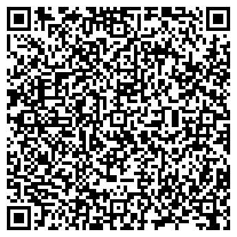 QR-код с контактной информацией организации Отдел по транспорту и связи