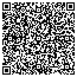 QR-код с контактной информацией организации Отдел развития ЖКХ