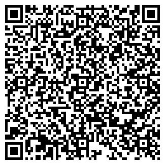 QR-код с контактной информацией организации Отдел труда