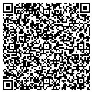 QR-код с контактной информацией организации Персоналом