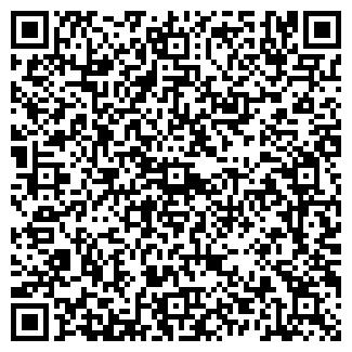 QR-код с контактной информацией организации По образованию