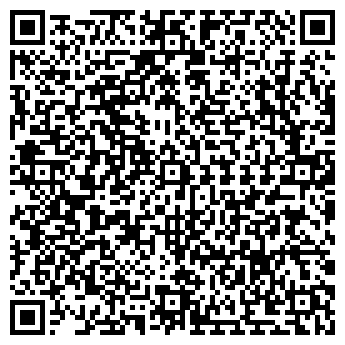 QR-код с контактной информацией организации SECGROUP