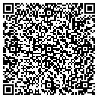 QR-код с контактной информацией организации MAER