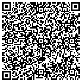 QR-код с контактной информацией организации ЮНИТЕКС