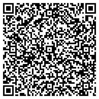 QR-код с контактной информацией организации РИМИНИ