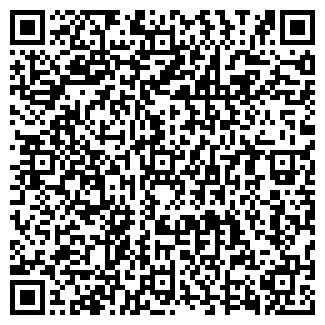 QR-код с контактной информацией организации АМАДЕЙ