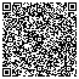 QR-код с контактной информацией организации АНАКОМ