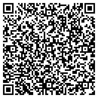 QR-код с контактной информацией организации ГРАНД TАНДЕМ