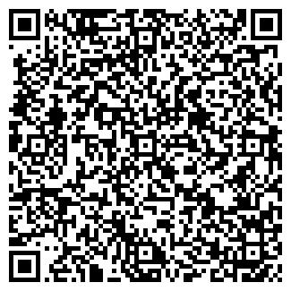 QR-код с контактной информацией организации ДАРЫ ЛЕСА