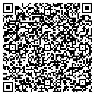 QR-код с контактной информацией организации ДЕШЕВИЗНА