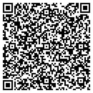 QR-код с контактной информацией организации ООО ДЕШЕВИЗНА