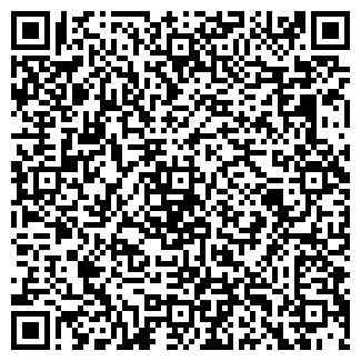 QR-код с контактной информацией организации ИЛОНА