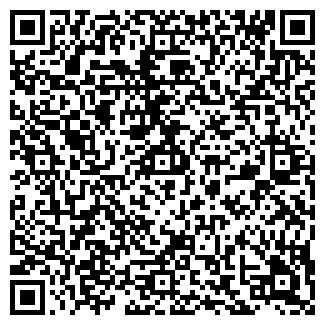 QR-код с контактной информацией организации КАРАВАЙ