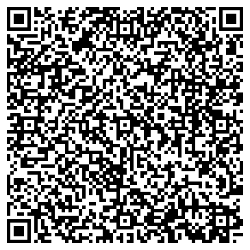 QR-код с контактной информацией организации КИРОВСКИЙ ХЛАДОКОМБИНАТ