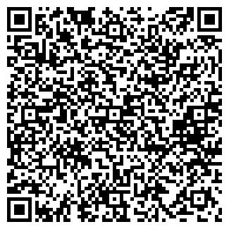 QR-код с контактной информацией организации КИРОВСКОЕ ГОРПО