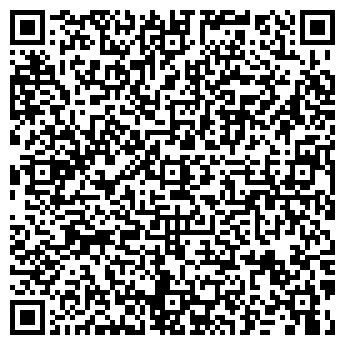 QR-код с контактной информацией организации ШексБир