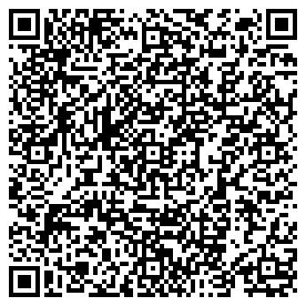 QR-код с контактной информацией организации КОНТРАСТ ТОРГОВЫЙ РЯД