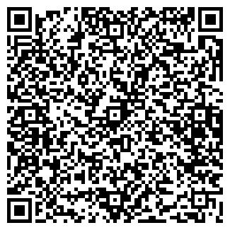QR-код с контактной информацией организации ТОО Ай-Ван
