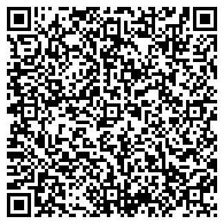 QR-код с контактной информацией организации МАЛИНОВСКИЙ