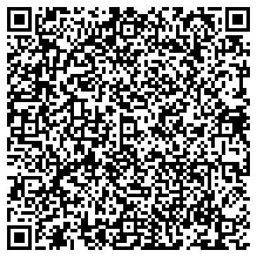 QR-код с контактной информацией организации ТОО Учет ONline TOO