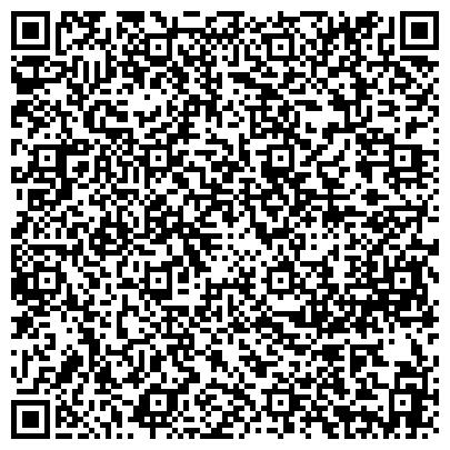 QR-код с контактной информацией организации ООО 1 - й Экономный ремонт iPhone в Москве