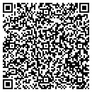 QR-код с контактной информацией организации ООО ПЛОДООВОЩ