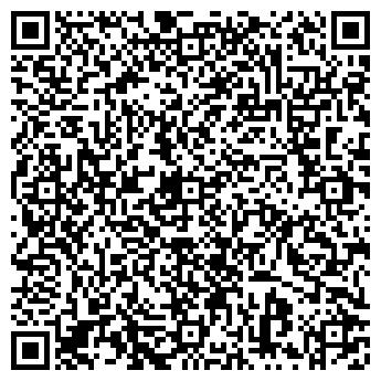 QR-код с контактной информацией организации ООО АвтоГаз Центр