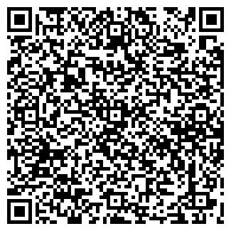 QR-код с контактной информацией организации ПРИНТО