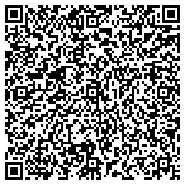 QR-код с контактной информацией организации ООО Бухгалтерия 911
