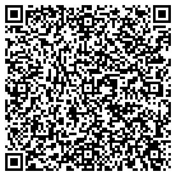 QR-код с контактной информацией организации ООО Астронавт