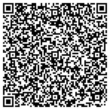 QR-код с контактной информацией организации ООО Первая линия