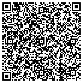 QR-код с контактной информацией организации ООО Китайский визовый центр