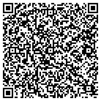 QR-код с контактной информацией организации ООО КСАК