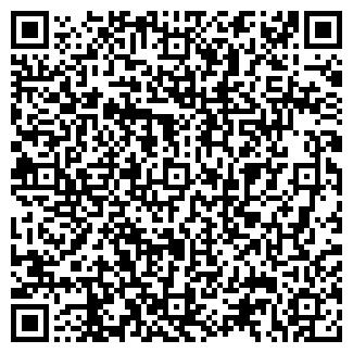 QR-код с контактной информацией организации ООО Садкофф