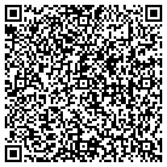 QR-код с контактной информацией организации ИП Udesign.kz