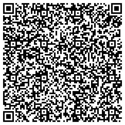 QR-код с контактной информацией организации ООО Здоровья и Эстетики на Пуркаева