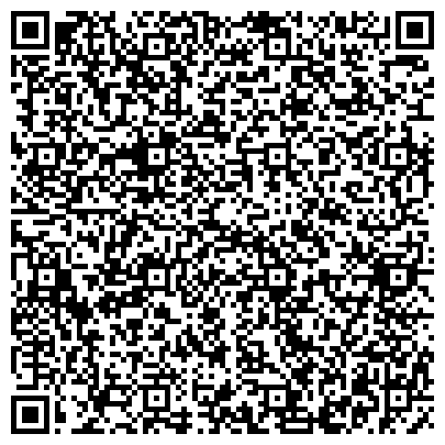 """QR-код с контактной информацией организации ООО Медицинский центр """"РВ Медикал"""""""