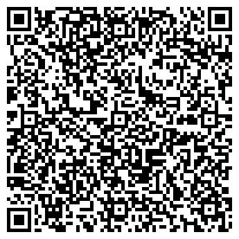 QR-код с контактной информацией организации ИП Поэзия камня