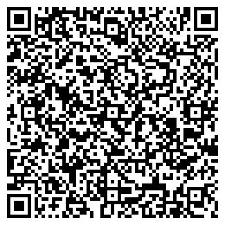 QR-код с контактной информацией организации ПРОДУКТЫ-29, ООО