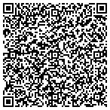 """QR-код с контактной информацией организации ООО Юридический центр """"Эксперт"""""""