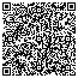 QR-код с контактной информацией организации ЗАО РЕГИОНТОРГ