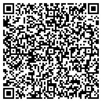 QR-код с контактной информацией организации ООО 8 Поток