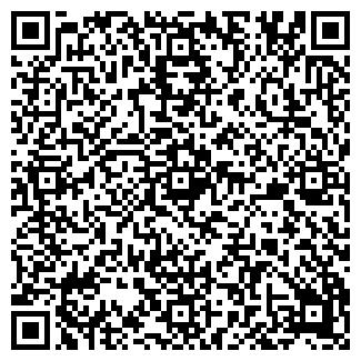 QR-код с контактной информацией организации САНТАНА