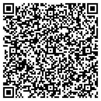 QR-код с контактной информацией организации СВЕЖИЙ ХЛЕБ