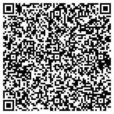 QR-код с контактной информацией организации ООО Кидсфокус клуб