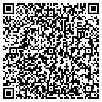 QR-код с контактной информацией организации ООО СНЕЖАНА