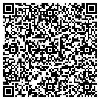 QR-код с контактной информацией организации ООО СПУТНИК-ПРОД