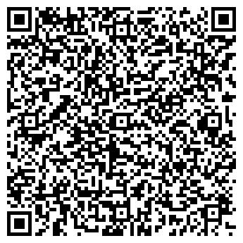 QR-код с контактной информацией организации ИП СНГ Курск